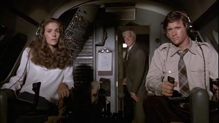 airplane movie cockpit background